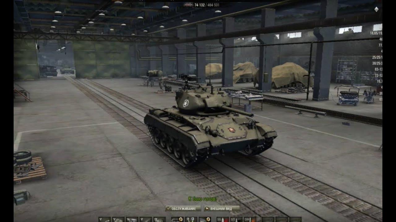M24 Chaffee - American Tanks - World of Tanks Blitz official forum