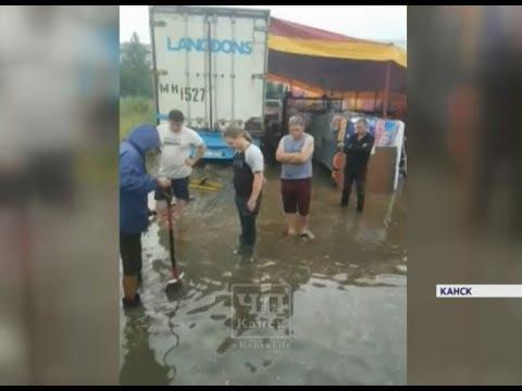 Сильнейший ливень затопил дома и улицы Канска