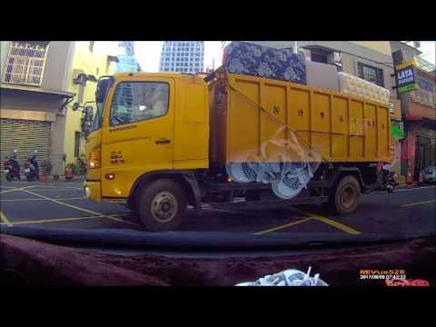 08082017新竹市垃圾車轉彎很猛! - YouTube