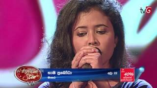Derana Dream Star 7 - 08-01-2017