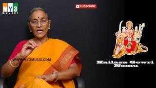 Nomulu & Vratalu   Procedure Of Kailasa Gowri Noomu