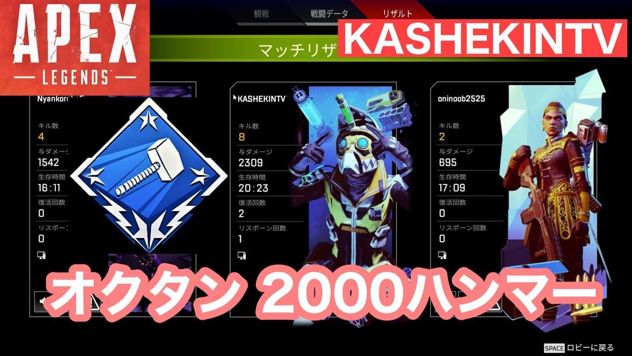 ハンマー 2000