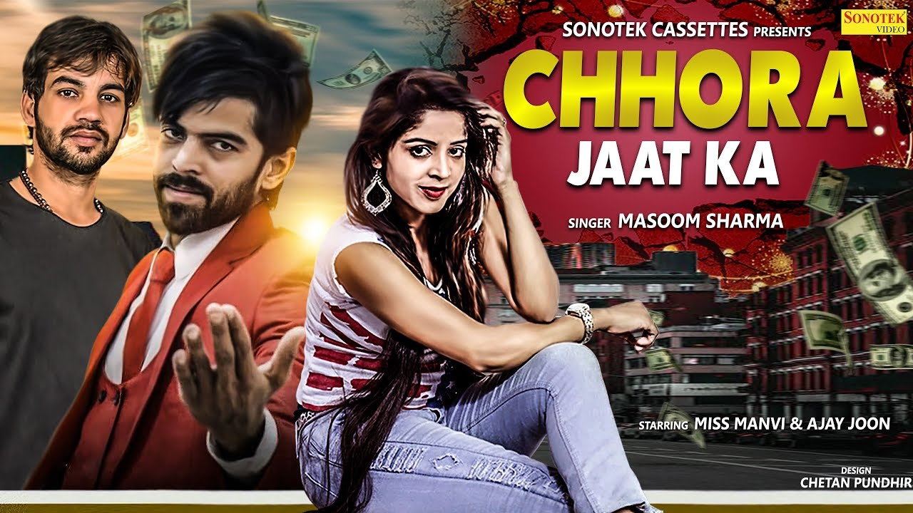 Masoom Sharma - Chhora Jaat Ka | Ajay Joon, Miss Manvi  | New Haryanvi Songs Haryanavi 2019
