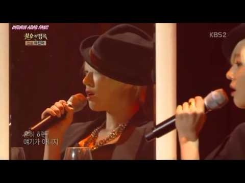 T-ARA hyomin and eunjung Immortal song2 arabic sub