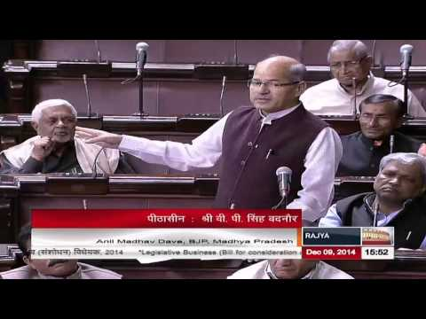 Sh. Anil Madhav Dave's comments on The Central Universities (Amendment) Bill, 2014