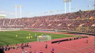 Japan Super Cup 2013 at Tokyo National Olympic Stadium