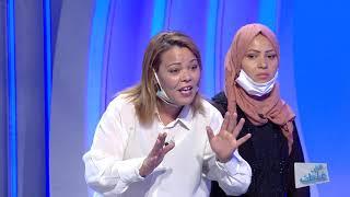 Saffi Kalbek S02 Ep01 | مشينا نلقاو سيوفا ودبابز الشراب في الدار ...