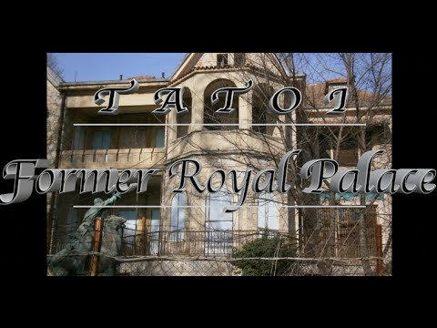 VLOG At Tatoi the Abandoned Summer Palace Of The Former Greek Royal Family #1