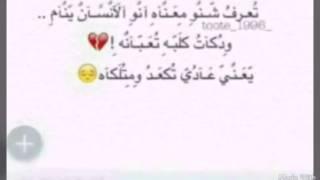 اغنيه عباس الامير /وسراج الامير -بعدني اهواي احبك بس حرامات /مع صور حزينه جدا