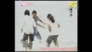 Qing Fei De Yi - Meteor Garden OST