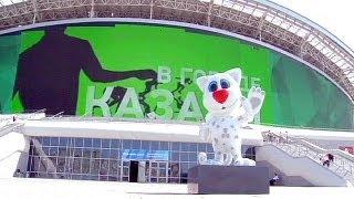 В Казани репетируют Олимпиаду - focus