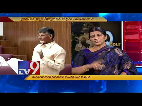 Chandrababu takes credit for YSR's work : Lakshmi Parvaty - TV9 Today
