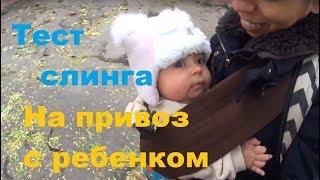 На одесский привоз с ребенком. Первая прогулка со слингом и Радой. Цены на привозе в Одессе на всё))