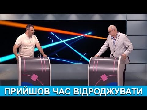 Медіа-Інформ / Медиа-Информ: Ми з Ігорем Покровським. Віктор Лунгул. Прийшов час відроджувати