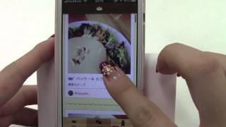 みんなのパンケーキ部 iPhoneアプリ