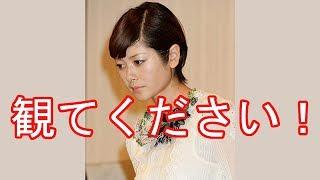女優の真木よう子(34)が主演するフジテレビ系連続ドラマ「セシルの...