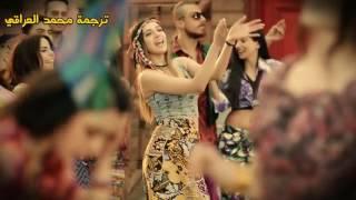 اغاني تركيه مترجمه - Simge - Miş Miş - اجمل الاغاني التركيه