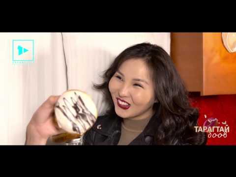 Channel 11 Тарагтай боов нэвтрүүлэг дуучин Чойжоо (Choijoo)