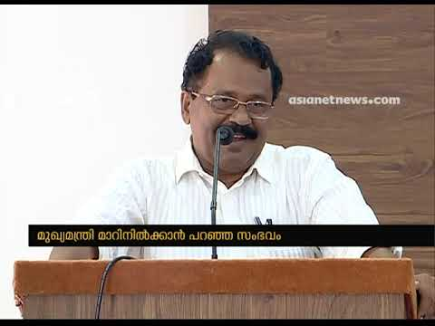 CM's comment on media ; Sreedharan Pillai mocks at Pinarayi Vijayan