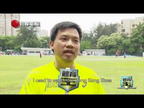 DTC Hong Kong T20 Blitz profile on i Cable Sports | 有線電視 體育王 報導 DTC香港快閃板球賽