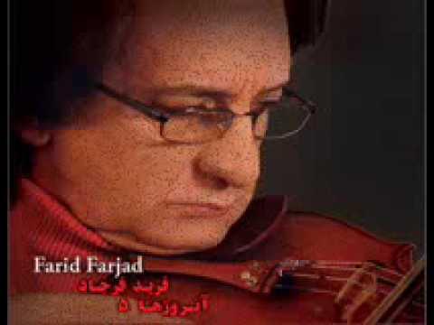 Farid Farjad Robabeh Jan