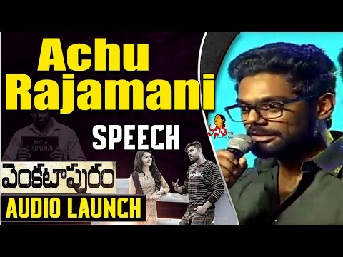 Music Director Achu Rajamani Speech @ Venkatapuram Audio Launch || Rahul  || Vanitha TV