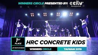 HRC CONCRETE KiDS| 1st Place Junior| Winners Circle| World of Dance Taiwan Qualifier 2019 | WODTWN19