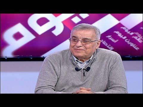 Beirut Al Yawm - 28/02/2019 - عبدالله بو حبيب
