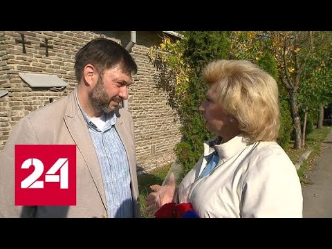 Москалькова встретилась с Вышинским - Россия 24