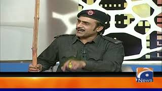Khabarnaak | 19th July 2020 | Part 03
