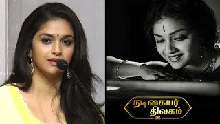 Keerthy Suresh Reveals Her First Child | Nadigaiyar Thilagam | Mahanati