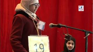 First Ever Muslim Spelling Bee in USA (New Jersey) - Only on TVONE Global