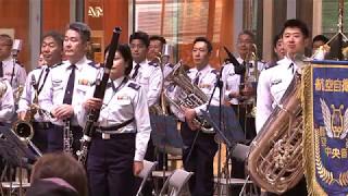 航空自衛隊航空中央音楽隊 ランチタイムコンサート2017 ノーカット版/全...