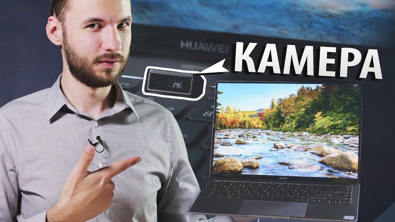 Потребителям. Смартфоны, планшеты, носимые устройства и многое другое · huawei. Предприятиям. Продукты, решения и услуги для предприятий.