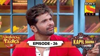 The Superstar Singer Judges | Undekha Tadka | Ep 26 | The Kapil Sharma Show Season 2 | SonyLIV
