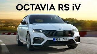 هكذا أصبحت Octavia الجديدة من سكودا