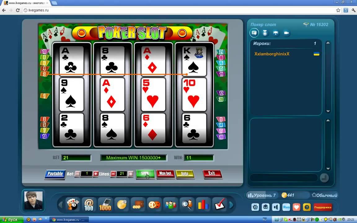 Poker slot machine online gratis