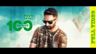 100 DA NOTE || PAVV BAINS || NEW PUNABI SONG 2018 || CROWN RECORDS