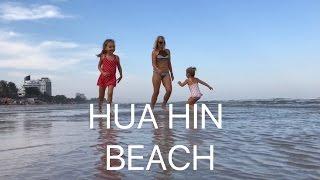 Hua Hin BEACH Thailand 2017 Городской Пляж Хуахин