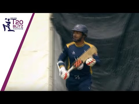 Kumar Sangakkara hits 94* | Hong Kong T20 Blitz 2018