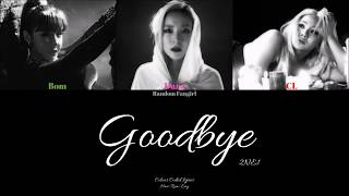 [REUPLOAD] 2NE1 (투애니원) - 안녕 (GOODBYE) [Colour Coded Lyrics H…