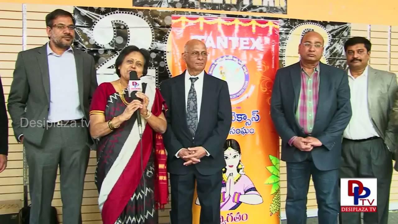 Shyamala Rummala Speaking to Media at TANTEX 2016 EC elections Meet