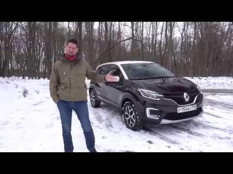 Каптюр 2019 новый кузов видео тест драйв