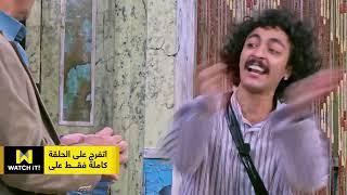 إبرام طلع على المسرح ملقاش أشرف عبد الباقي فاتكلم مع الجمهور.. انفجار ضحك🤣😱 #اللوكاندة