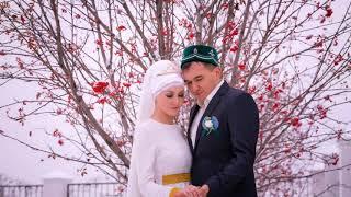 Никах 27 октября 2017 Ильгиз и Эльвира ( Андрей Леницкий - Прикоснуться )