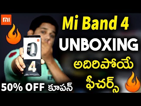 Xiaomi Mi Band 4 Unboxing  and First look | Best Smart Band | Telugu