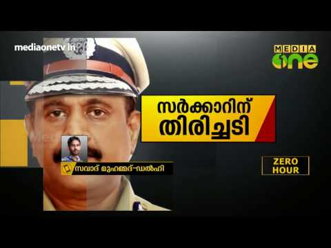 SC orders reinstatement of TP Senkumar as DGP