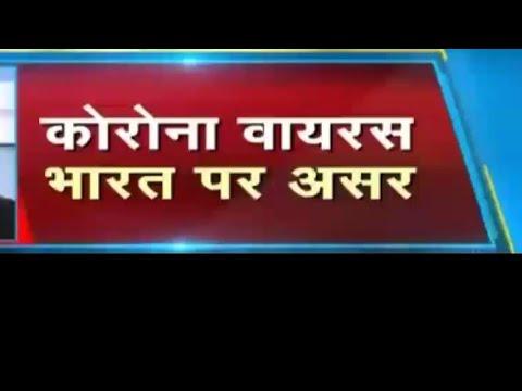 Corona Virus Impact On Indian Market
