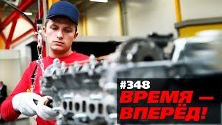 Россия начала производство двигателей для Японии. На очереди Франция