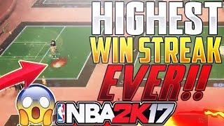 Highest MyPARK Winning Streak EVER!!! NBA 2K17